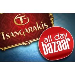 All Day TV Bazaar