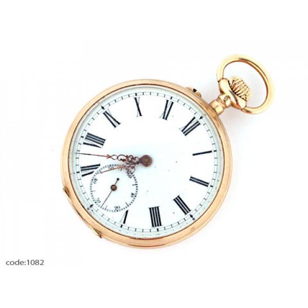 Ρολόι Τσέπης Χρυσό Κ14