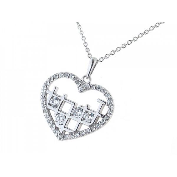 Μοτίφ Καρδιά από Επιπλατινωμένο Ασήμι με Λευκά Ζαφείρια