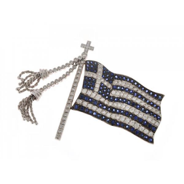 Καρφίτσα Ελληνική Σημαία με Μπριγιάν και Ζαφείρια Κεϋλάνης δεμένα σε Λευκό Χρυσό