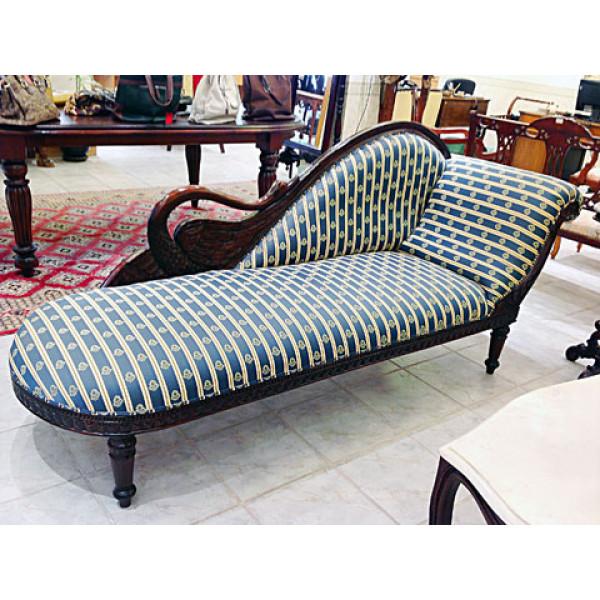 Καναπές Κύκνος από Μαόνι