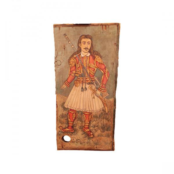 Πίνακας του Θεόφιλου Χατζημιχαήλ με θέμα Αθανάσιος Διάκος ζωγραφισμένο σε παλαιό πατζούρι