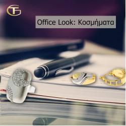 Office Look: Κοσμήματα